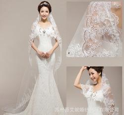 Свадебная фата Люкс длинная с вышивкой