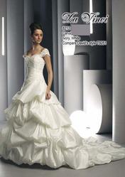 Пышное свадебное платье DV8212