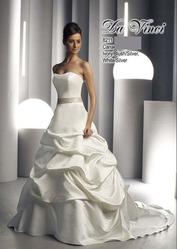 Элегантное свадебное платье DV8211