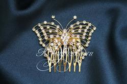 88 Гребень-бабочка