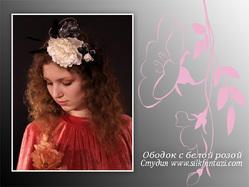 Шелковый ободок с белой розой