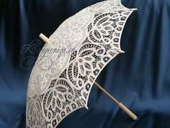 2 Зонт кремовый